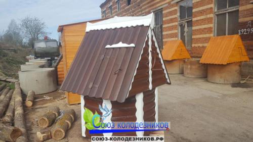 Домик для колодца в Зарайске