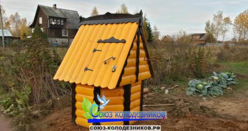Домик для колодца в Рузе